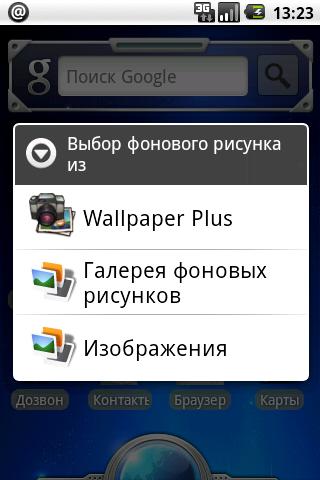 как пользоваться wallpaper plus: